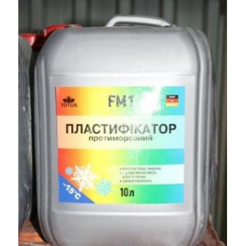 TOTUS пластификатор FM1 противоморозный 10 л