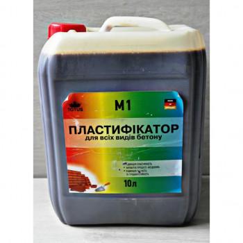 TOTUS пластификатор M1 для всех видов бетона 10 л