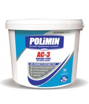 Полимин АС-3 грунт-краска белая 10 л (15 кг)