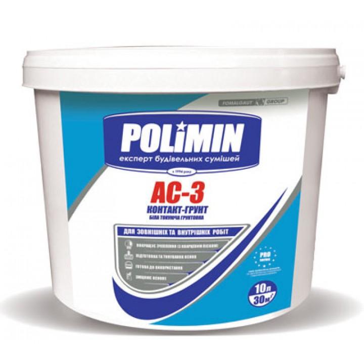 Полімін АС-3 грунт-фарба біла 10 л (15 кг)