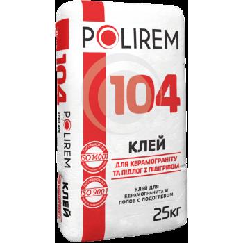 POLIREM 104 Клей для керамогранита и полов с подогревом, 25 кг