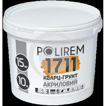 POLIREM 1711 Кварц-грунт акриловый, 15 кг (10 л)