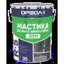 Ореол  Мастика битумно-эмульсионная БиЕМ (10кг) литография