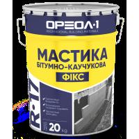 """Ореол  Мастика битумно-резиновая """"Фикс"""" (20 кг) в метал.таре"""