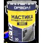 """Ореол  Мастика битумно-резиновая """"Фикс"""" (10 кг) в метал.таре"""