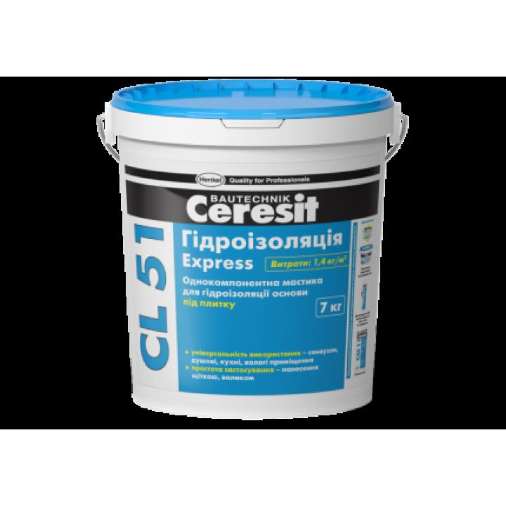 Ceresit CL-51 Гідроізоляція Express 7 кг