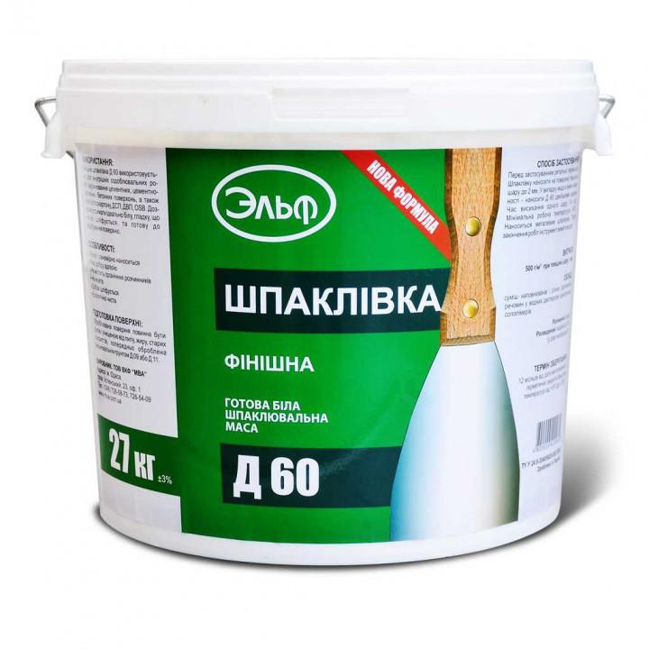 ЭЛЬФ Д60 ШПАКЛЕВКА ФИНИШНАЯ, 27 КГ