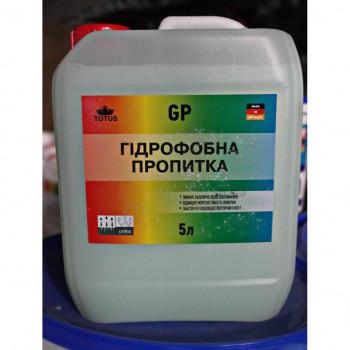 TOTUS GP Гидрофобная пропитка, 5л