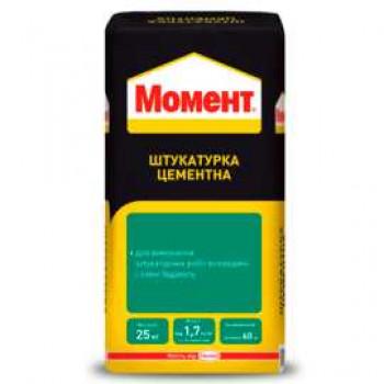 МОМЕНТ Штукатурка цементная,  25кг
