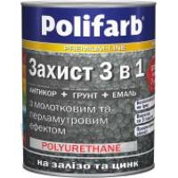 Грунт-емаль Polifarb захист 3в1 (сірий RAL7042) 2,7 кг