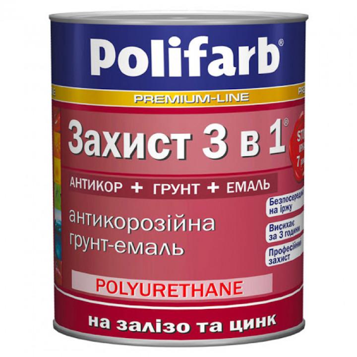 Грунт-емаль Polifarb захист 3в1 (кор.шок.RAL8017) 2,7 кг