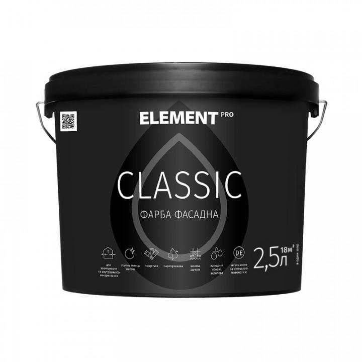 Element PRO Сlassik Краска фасадная атмосферостойкая белая (10л/15.6кг)