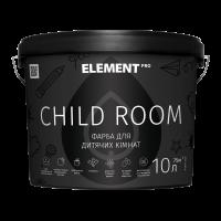 Element PRO Child Room Краска для детских комнат (База А белая 10л/14,4кг.)