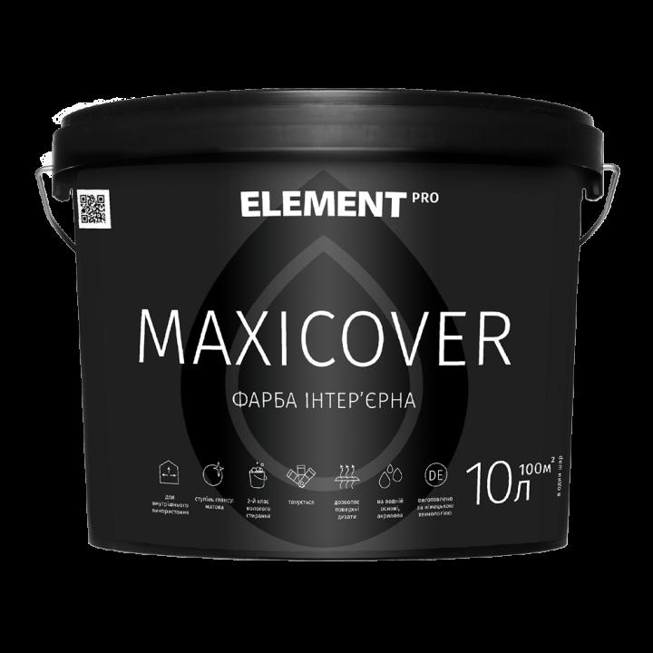 Element PRO Maxicover Краска интерьерная (База А 10л)