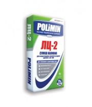 ПОЛИМИН ЛЦ-2 САМОВЫРАВНИВАЮЩАЯСЯ СТЯЖКА ОТ 8-80ММ, 25КГ