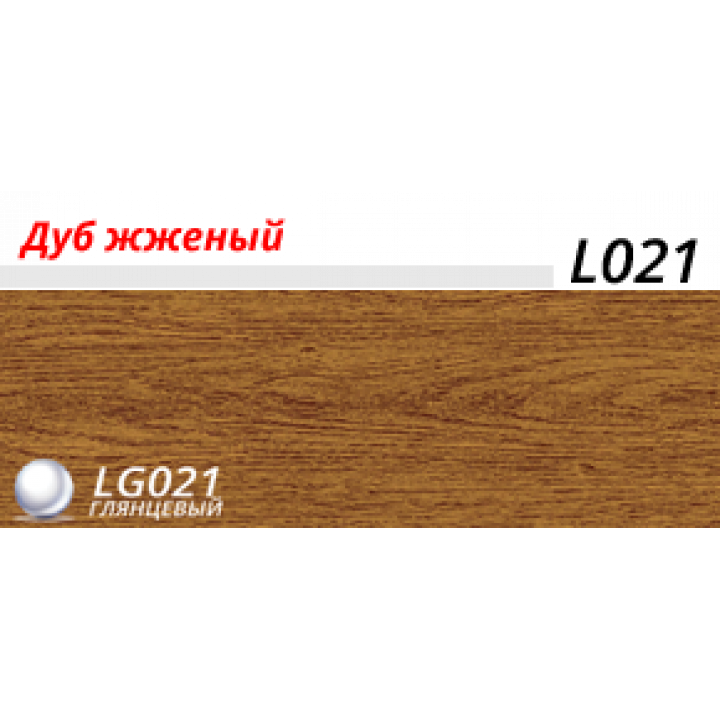 Пластиковий плінтус LINE PLAST Дуб палений L021 (2.5 м)