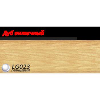 Пластиковый плинтус LINE PLAST Дуб античный L023 (2.5 м)