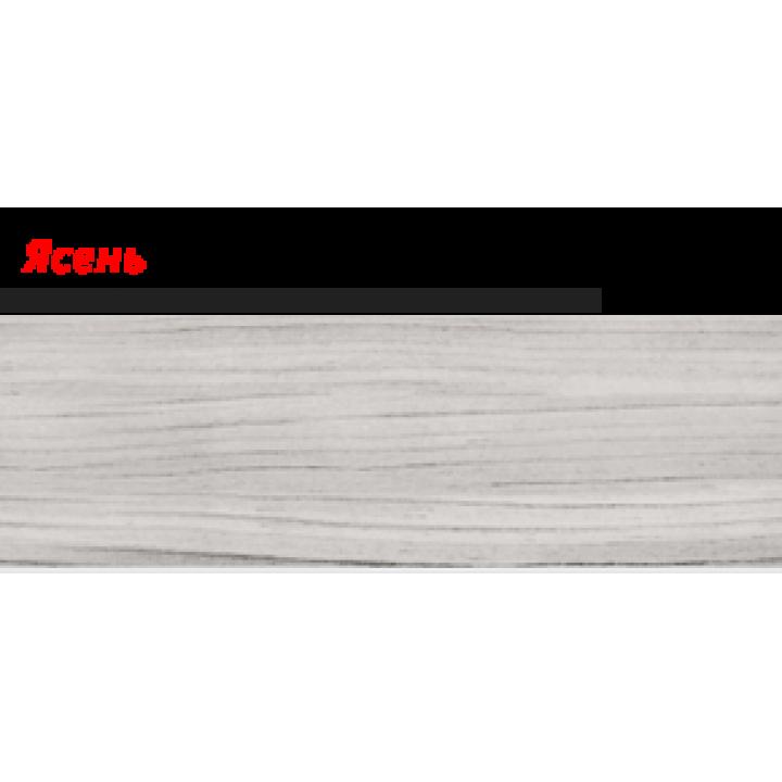 Пластиковий плінтус LINE PLAST Ясень L004 (2.5 м)