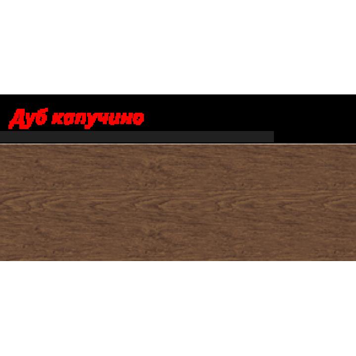 Пластиковий плінтус LINE PLAST Дуб капучино L044 (2.5 м)