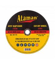 Круг отрезной по металлу Атаман (230х2)