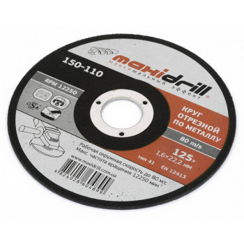 Круг отрезной по металлу Maxidrill (350х2.6х25.4)