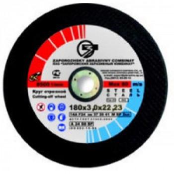 Круг отрезной по металлу Запорожье (125х1.6)