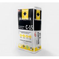 Штукатурка цементная для наружных и внутренних работ Wallmix C-15 (25кг.)