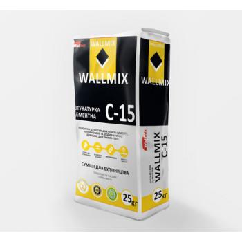 Штукатурка цементная для наружных и внутренних работ Wallmix C15 (25кг.)