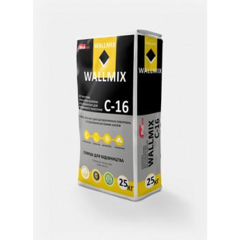 Штукатурка цементно-известковая для газоблока Wallmix C16 (25кг.)