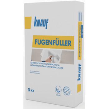 Шпатлевка KNAUF Фугенфюллер (5кг)