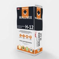 Шпаклевка финишная цементная белая Wallmix H-12 (15кг.)