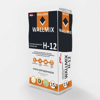 Шпаклівка фінішна цементна біла Wallmix H-12 (15кг.)