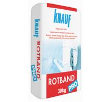 Штукатурка KNAUF Rotband PRO (30кг)