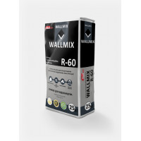 Гидроизоляционная смесь Wallmix R 60 (25кг.)