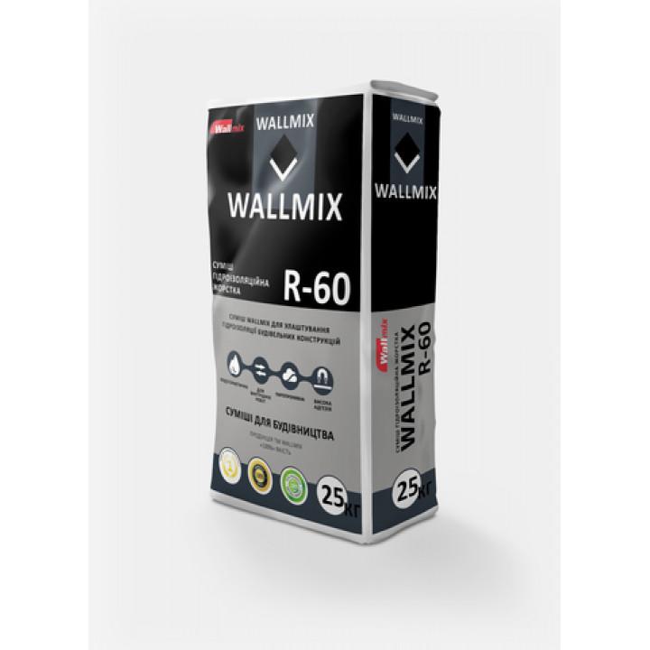 Гідроізоляційна суміш Wallmix R 60 (25кг.)