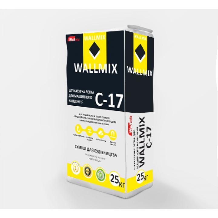 Штукатурка цементно-известковая легкая (для машинного нанесения) Wallmix C17 (25кг.)