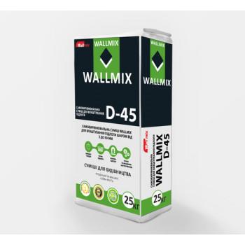 Самовыравнивающаяся смесь для пола Wallmix D-45 (25кг.)