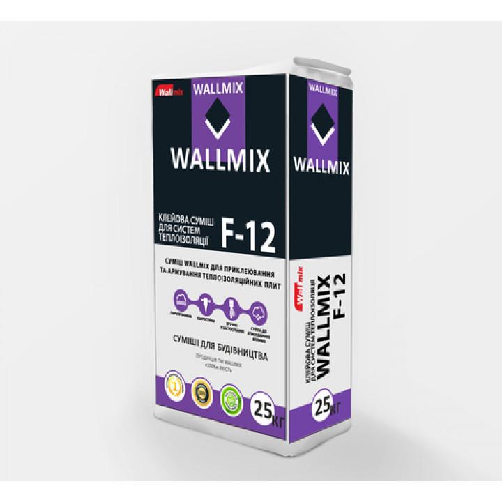 Клей для приклейки и армировки теплоизоляции Wallmix F-12 (25кг.)