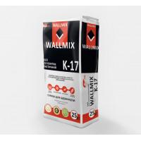 Клей для плитки эластичный Wallmix К-17 (25кг.)