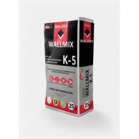 Клей для плитки WALLMIX K-5 (25кг)