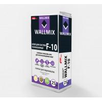Клей для пінополістиролу і мінеральної вати Wallmix F-10 (25кг.)