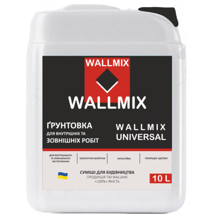 Грунтовка універсальна Wallmix Universal (10л.)