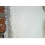 Теплоизоляционная штукатурка в Киеве