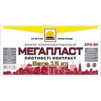 Пінопласт BUILDER МЕГАПЛАСТ М-35 EPS-80 (1 * 0.5) (100мм)